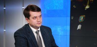 """Не ранее 2024 года: Разумков анонсировал дату проведения референдума о рынке земли"""" - today.ua"""