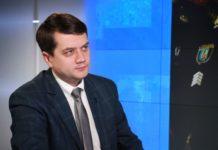 """""""У нас день - за два"""": Разумков отчитался о первых 50 днях работы новой Рады - today.ua"""