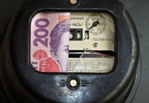 Украинские тарифы на электроэнергию побили рекорд - today.ua