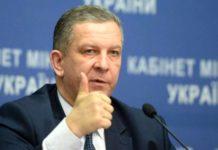 Стала відома зарплата міністра соціальної політики Андрія Реви - today.ua