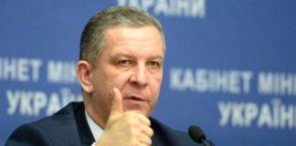 """Стала известна зарплата министра социальной политики Андрея Ревы"""" - today.ua"""
