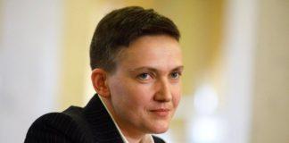 """""""Воровать будут так же, но уже даже не пытаются врать"""": Савченко прокомментировала новую Раду"""" - today.ua"""