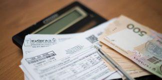 В Україні збільшилася кількість отримувачів субсидій, - Держстат - today.ua