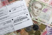 Перевірки соцвиплат посилять: хто може позбутися допомоги від держави - today.ua