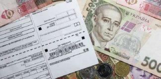 """Проверки соцвыплат ужесточат: кто может лишиться помощи от государства"""" - today.ua"""