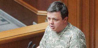 Семенченко закликав Раду «обезлюдити» Донбас - today.ua