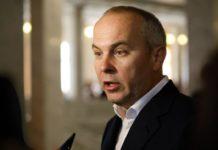 Шуфрич звинуватив Порошенка і Турчинова у державній зраді - today.ua