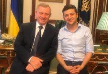 Зеленский обсудил с главой НБУ дальнейшее сотрудничество с МВФ - today.ua