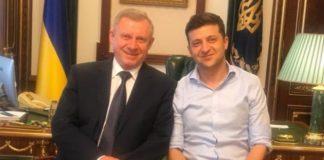 Зеленський обговорив з главою НБУ подальшу співпрацю з МВФ - today.ua