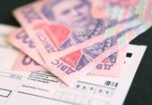 Банк самостійно зніматиме з рахунків субсидіантів заборгованність за комуналку - today.ua
