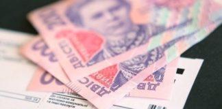 """Банк самостійно зніматиме з рахунків субсидіантів заборгованність за комуналку"""" - today.ua"""