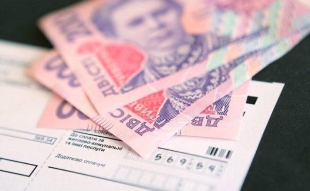 В Україні озвучили середній розмір субсидії - today.ua