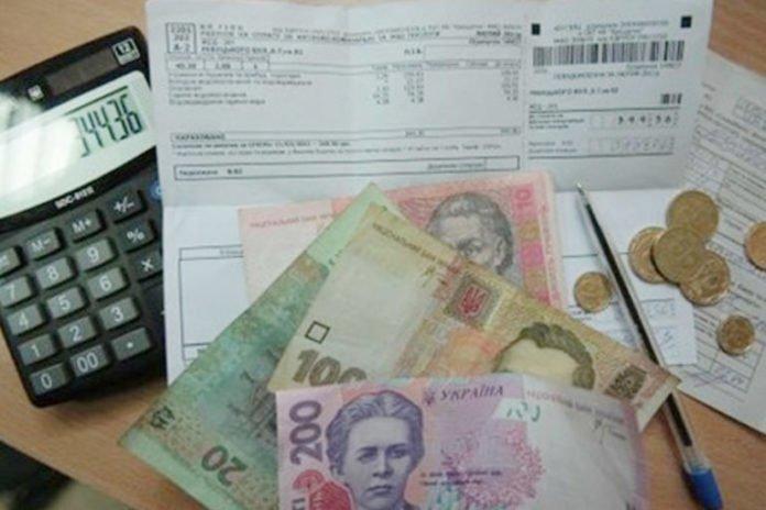 Монетизація субсидій в Україні стартувала успішно - today.ua