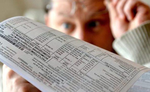 В Україні знизився середній розмір субсидії - today.ua