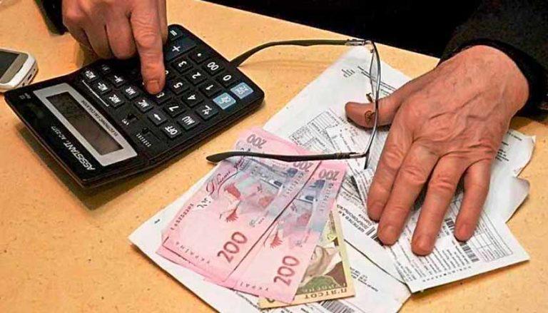 Украинцам урежут субсидии впервые за несколько лет: кто останется без денежной помощи - today.ua