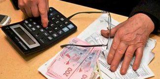 Перерахунок субсидій у лютому: що треба знати українцям - today.ua