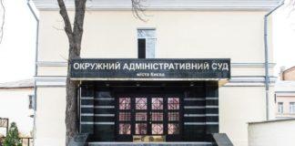 Суд не удовлетворил апелляцию о национализации ПриватБанка - today.ua