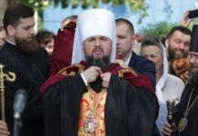 Синод ПЦУ заборонив священикам балотуватися у народні депутати - today.ua