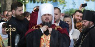 Синод ПЦУ запретил священникам баллотироваться в народные депутаты - today.ua