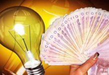 Тарифи на електроенергію в Україні можуть зрости до 60%: названа дата - today.ua