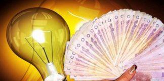 Тарифы на электроэнергию в Украине могут взлететь до 60%: названа дата - today.ua