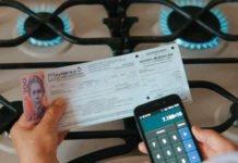 Тарифи на житлово-комунальні послуги: чого очікувати українцям в нових платіжках - today.ua