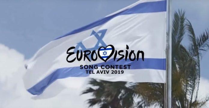 """&quotЕвровидение-2019"""" стартовало в Тель-Авиве: первые подробности - today.ua"""