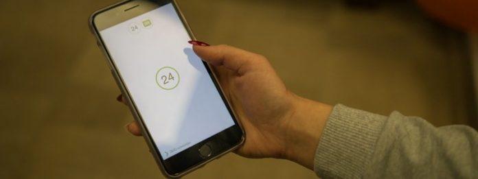 ПриватБанк запустив тестову версію оновленого Приват24 - today.ua