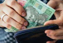 Украинцы начали платить за коммунальные услуги - today.ua
