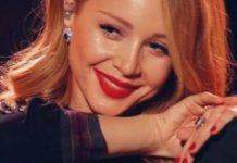 """""""Надзвичайно красива"""": Тіна Кароль привітала маму з 60-річчям - today.ua"""