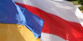 Білорусь відновила поставки нафтопродуктів в Україну - today.ua