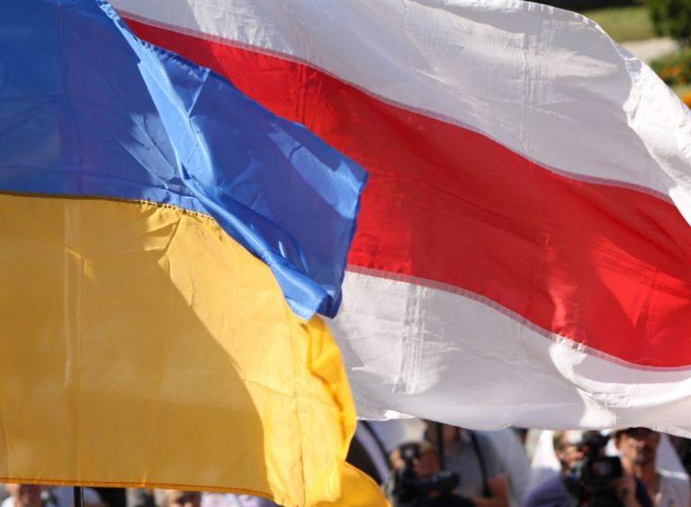 Из украины в беларусь картинки