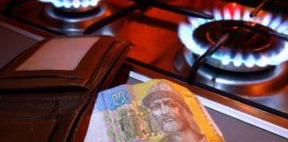 В Украине цена на газ снизилась на 35% - today.ua