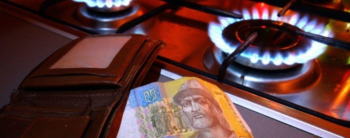 Тарифы на газ для населения в Украине повышаются: названа дата - today.ua