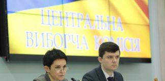 """ЦВК значно спростила виборцям процес зміни місця голосування"""" - today.ua"""