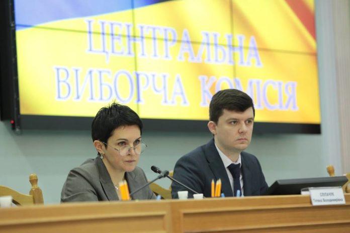 ЦВК значно спростила виборцям процес зміни місця голосування - today.ua