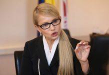 """""""Пусть возвращаются в свой бизнес и 95-е кварталы"""": Тимошенко заявила о необходимости смены всей власти - today.ua"""