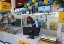 """""""Укрпошта"""" значно випередила """"Нову Пошту"""" за кількістю комп'ютеризованих відділень - today.ua"""