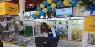 """""""Укрпошта"""" значно випередила """"Нову Пошту"""" за кількістю комп'ютеризованих відділень"""" - today.ua"""