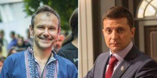 Вакарчук готовий підтримати Зеленського за однієї умови - today.ua