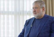 Коломойський розповів про свої плани щодо ПриватБанку - today.ua