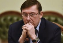 ГБР открыло дело против Луценко - today.ua