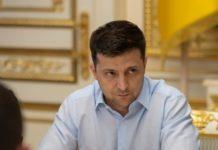 Законопроект про імпічмент президента готовий, - заступник глави АП - today.ua