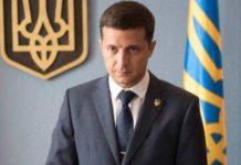 Зеленский отреагировал на решение трибунала ООН об освобождении украинских моряков - today.ua