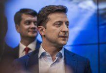 Зеленський не прийде у Верховну Раду на репетицію своєї інавгурації - today.ua