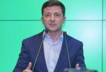 """Зеленському запропонували провести інавгурацію на НСК """"Олімпійський"""" - today.ua"""