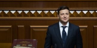 Зеленский подал в Парламент законопроект об импичменте - today.ua