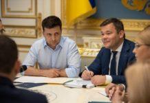 Зеленський і Богдан очолили рейтинг найвпливовіших людей України - today.ua
