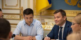 Зеленский и Богдан возглавили рейтинг самых влиятельных людей Украины - today.ua