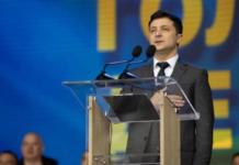 Інавгурація Зеленського: 20 травня у Києві перекриють рух - today.ua